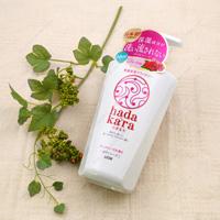 Lion Hadakara Body Soap, Pure Rose Fragrance, Main Item