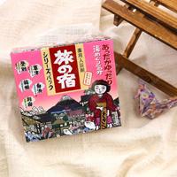 Tabi no Shuku, Clear Water Series Pack