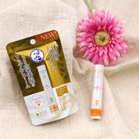 Mentholatum Melty Cream Lip, Rich Honey