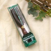 Du-Boa Soft Natural Hair Brush SB1000