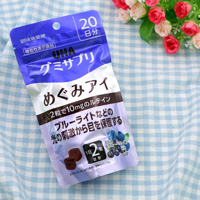 UHA Mikakuto Gummy Supplement, Megumiai, Blackcurrant & Blueberry Flavor, 20 Days' Worth