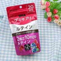 UHA Mikakuto Gummy Supplement, Lutein, Mixed Berry Flavor, 20 Days' Worth