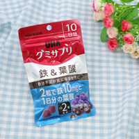 UHA Mikakuto Gummy Supplement, Iron & Folic Acid, Acai Mix Flavor, 10 Days' Worth