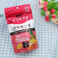 UHA味觉糖 营养补充软糖 胎盘素 热带水果口味 20天份