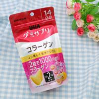 UHA Mikakuto Gummy Supplement, Collagen, Grapefruit Flavor, 14 Days' Worth
