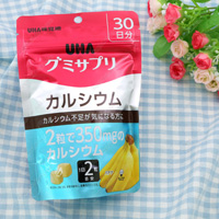 UHA Mikakuto Gummy Supplement, Calcium, Banana Flavor, 30 Days' Worth