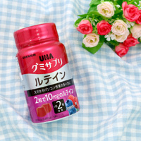 UHA Mikakuto Gummy Supplement, Lutein, Mixed Berry Flavor, 30 Days' Worth