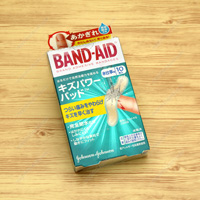 BAND-AID Kizu Power Pad, For Protection Against Water