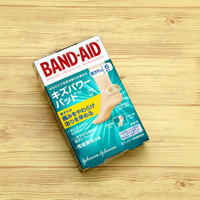 BAND-AID Kizu Power Pad, For Foot Blisters