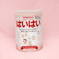 Wakado Lebens Milk, Haihai