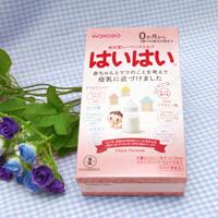 Wakado Lebens Milk, Haihai, Stick Pack