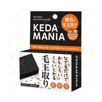 KEDAMANIA Lint-Removing Pumice, Black