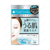 Silicone Mask, White