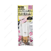 Color Change CC Cream, Pink