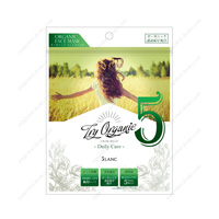 5LANC Try Organic Face Mask (5) Daily Care
