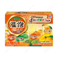 ONPO Rich Carbonate Hot Water, Luxury Citrus Yuzu
