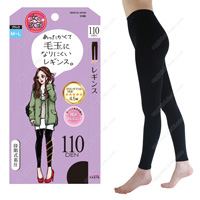 Onna no Yokubo Pill-Resistant Leggings, M-L (Black)