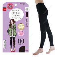 Onna no Yokubo Pill-Resistant Leggings, L-LL (Black)