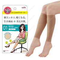 Refresh Calf Supporter, Stockings (Beige)