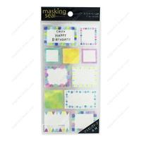 Masking Stickers, 77629 Writable Type, Frame