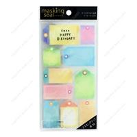 Masking Stickers, 77627 Writable Type, Label
