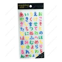 Masking Stickers, 77637 Hiragana