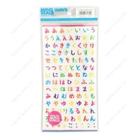 MW Sticker (Characters) 71758 Chalk, Hiragana