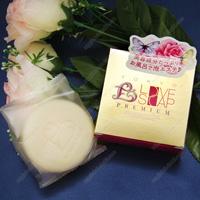 东京love肥皂 Premium 豪华版