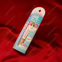 CandyDoll High Cover Care Concealer (Light & Orange)