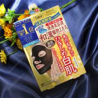 Clear Turn Black Mask
