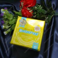 Clear Turn Princess Veil, Morning Skin Care Mask