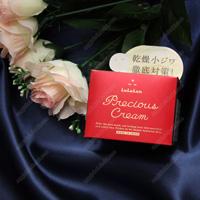 LuLuLun Precious Cream, Moisturizing Type
