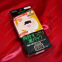 Softymo Keratin Plug Cleaning Super Black Pack