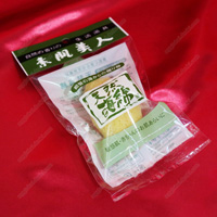 Shiozaki Natural Sponge For Face Washing
