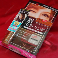 Heavy Rotation Coloring Eyebrow R, 02 Orange Brown