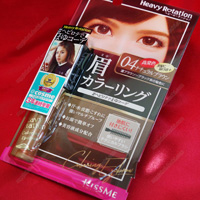 Heavy Rotation Coloring Eyebrow R, 04 Natural Brown