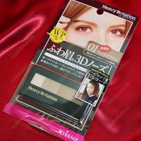 Heavy Rotation Powder Eyebrow & 3D Nose, 01 Light Brown