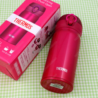 Thermos Vacuum Insulation Portable Mug, 0.35L Cranberry