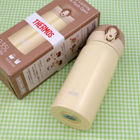 Thermos Vacuum Insulation Portable Mug, 0.35L Creamy Gold