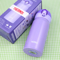 Thermos Vacuum Insulation Portable Mug, 0.35L Pastel Purple