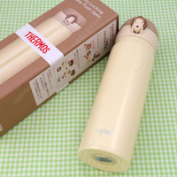 Thermos Vacuum Insulation Portable Mug, 0.5L Creamy Gold