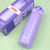 Thermos Vacuum Insulation Portable Mug, 0.5L Pastel Purple