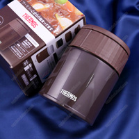 Thermos Vacuum Insulation Soup Flask, 0.4L Mocha
