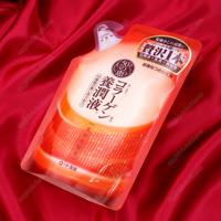 50-no-Megumi Collagen-Containing Yojun Serum, Refill