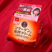 50-no-Megumi Collagen-Containing Yojun Cream