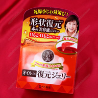 50-no-Megumi Oil in Restoration Jelly