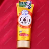 Mentholatum Medicinal Hand Veil, Roughness-Toning Cream