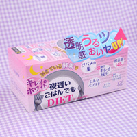 Yoru Osoi Gohan Demo Diet Plus, Beauty, White, 30 Days' Worth