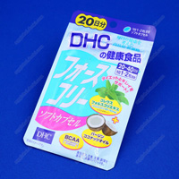 DHC Forskolin Soft Capsules, 20 Days' Worth