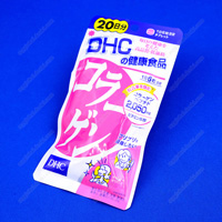 DHC Collagen, 20 Days' Worth